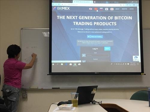 林老師講解目前比特幣交易狀況