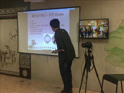 教學影片製作工作坊-第一天課程