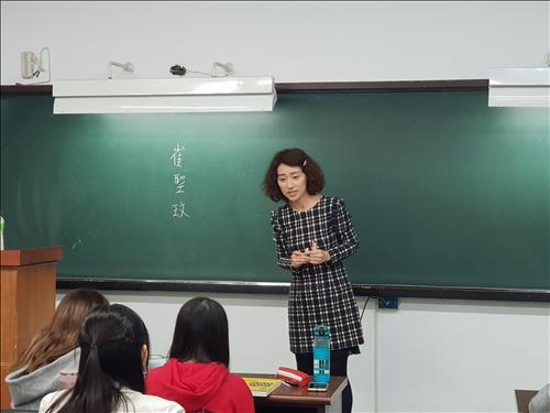 韓語入門教學