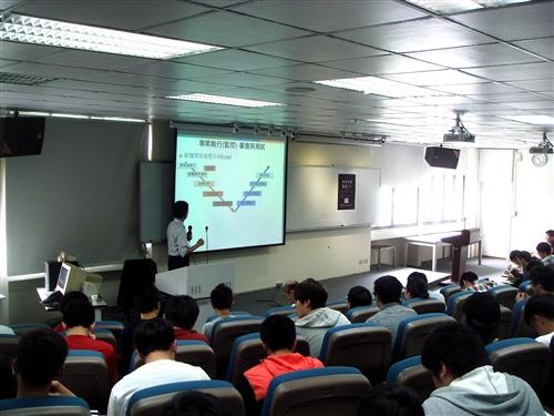 資訊產學演講-專案管理實務(下)