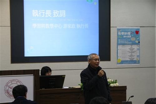 淡江大學103學年度第2學期教學助理期初會議