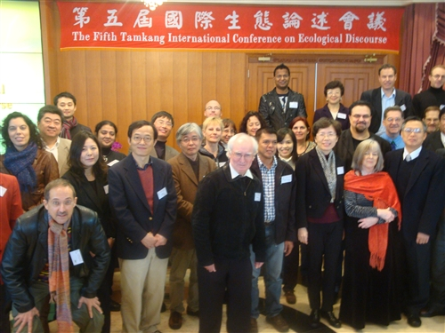 英文系舉辦第5屆「國際生態論述會議」,主題為「亞太生態論述-反思現代,重回自然?」。