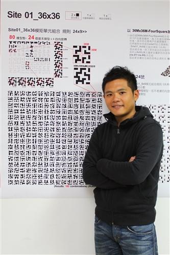 本校98學年度建築系畢業校友胡國裕之畢業設計作品「四宮格住宅」,被世界最知名建築雜誌《Wallpaper》評選為2010年全球建築新秀,是台灣首次與唯一刊登於該期刊,且與哈佛、耶魯等名校並列的學校,展現淡江學生在國際競爭能力的外卡效應。