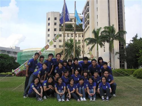 本校舉辦「淡海同舟」--99學年度社團負責人研習會,以社團負責人的領導、專業技能、人際關係等為研習主軸,延續社團文化。