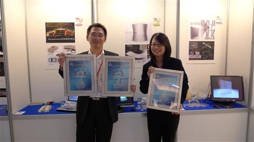 本校土木系博士班建築組陳宏銘同學榮獲「2010輕金屬創新應用設計競賽」第1名。