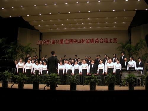 由本校合唱團與校友組成之「淡江大學校友合唱團」,日前參加第14屆全國中山杯金嗓獎合唱比賽,以活潑的元素與創新點子,從26組參賽的合唱團中脫穎而出,勇奪冠軍。