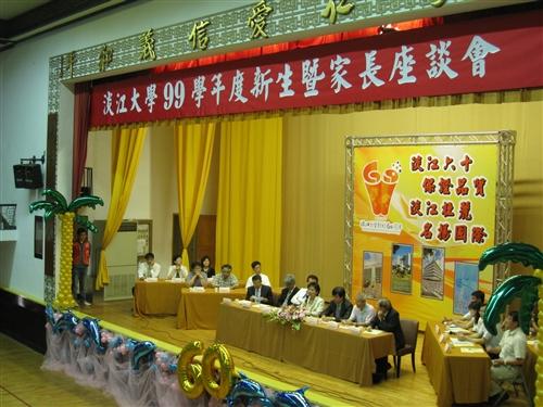 8月中旬起,本校在全台各縣市舉辦12場新生暨家長座談會。