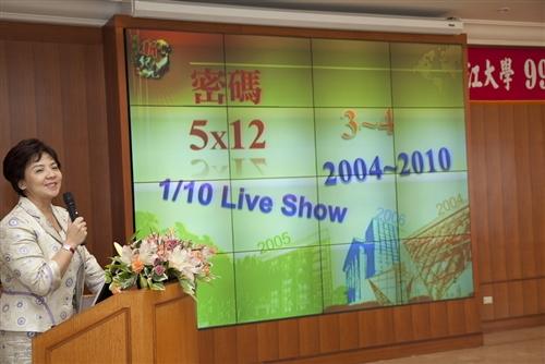 開創淡江新紀元,本校舉行「99學年度教學與行政革新研討會」。