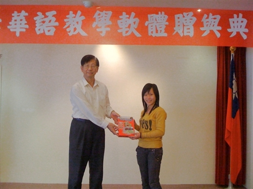 一筆通國際股份有限公司捐贈本校成人教育部60套Daily Chinese(一日生活華語)軟體,日後該軟體將應用於外籍生或華裔學生學習華語上,讓學生學習華語更能得心應手,提高學習成效。