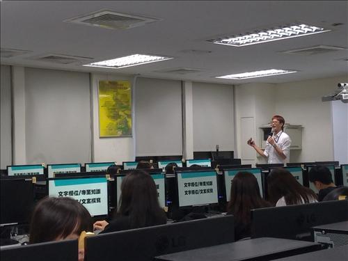 跨境電商認證講師郭老師授課情形