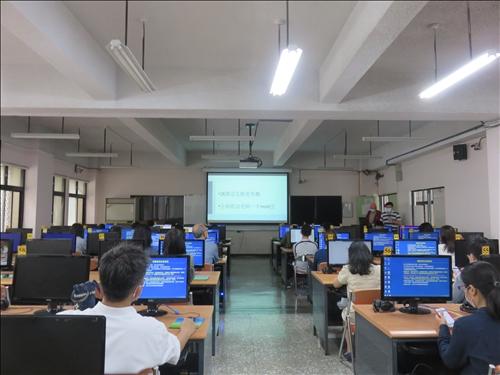 iClass學習平台課堂模式工作坊(0327-2)