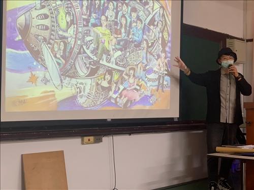 講師講解插畫構圖