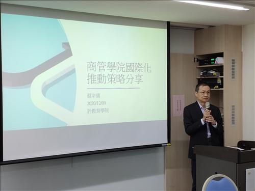 主講人:商管學院院長蔡宗儒