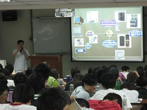 【智慧大樹】網路遊戲軟體的發展趨勢與技術需求