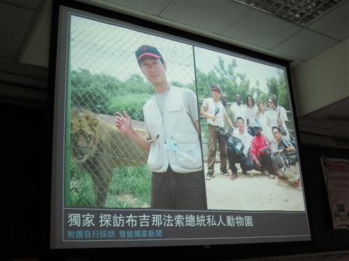 【智慧大樹】主播的新聞探險-全球的採訪之旅