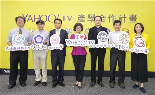 Yahoo!TV 產學合作-培育網感世代全方位人才