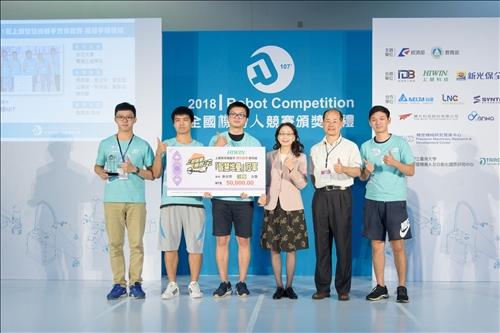 第11屆上銀智慧機器手實作競賽-淡江大學五連霸