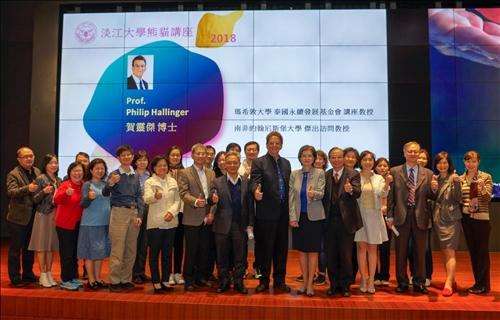 淡江熊貓講座開講(4)-聘請亞太領導樞紐共同創始總監Dr.Philip Hallinger