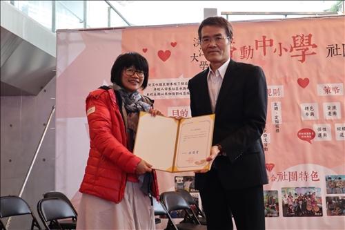 淡江大學在地服務-帶動中小學社團發展
