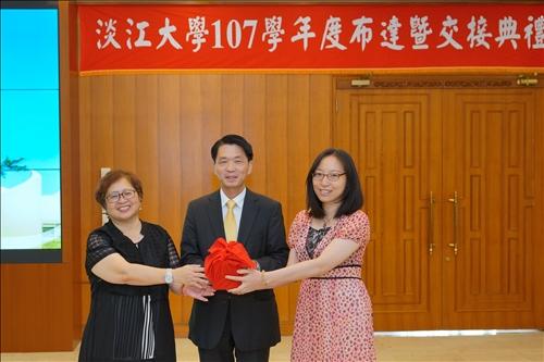 淡江薪火 接續傳承-第12任校長及107學年度主管布達