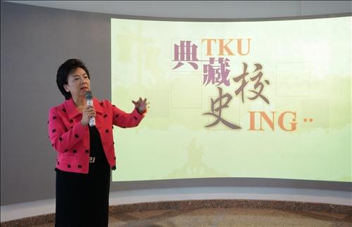 典藏TKU 校史ING