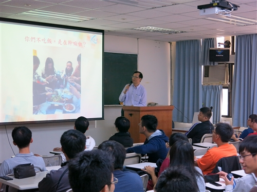 資訊產學論壇-科技創新與社會企業