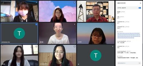 教師林信成教授與線上學員合照