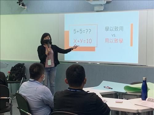 涂敏芳老師講授互動式教學技巧的經驗