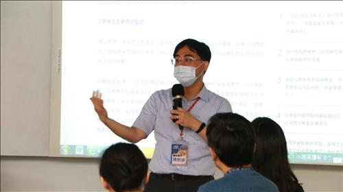 陳劍涵老師講授線上課程的應用與問題