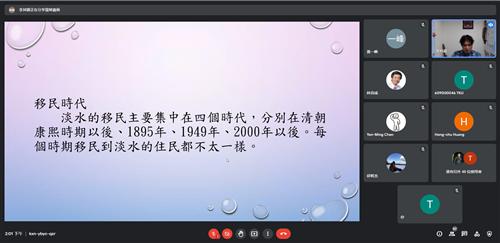 清朝初期、日本時代初期、國民政府遷台初期、2000年是移入者最多的四個時段