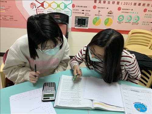 透過個別課業輔導解決學生學習疑問
