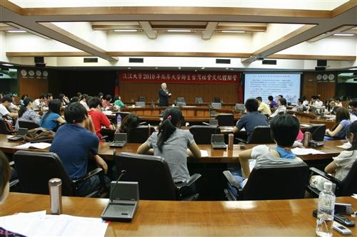 國交處舉辦2010年度暑期「兩岸大學師生台灣社會文化體驗營」,敬請推薦及鼓勵  貴單位學生踴躍報名參加。