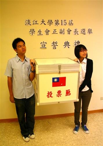 投票率創8年新高 陳聖致當選學生會長 20名新科議員出爐