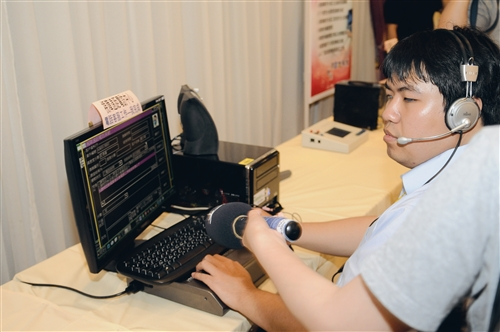 與中華電信攜手助盲 創造就業機會