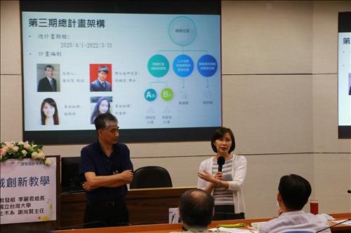 李組長為本次跨領域合作教學創新研習活動 做總結。