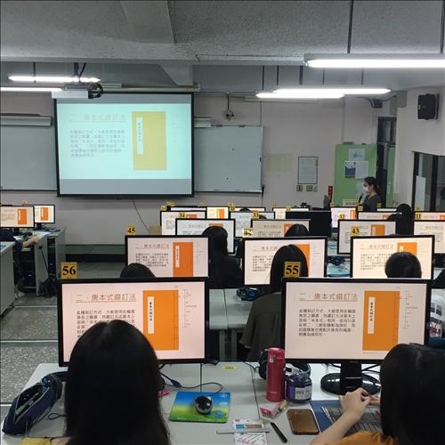 學生認真上課的情況 (2)