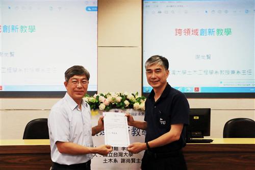 本校鄭東文教務長致贈感謝狀於國立台灣大學 土木學系 謝尚賢主任。
