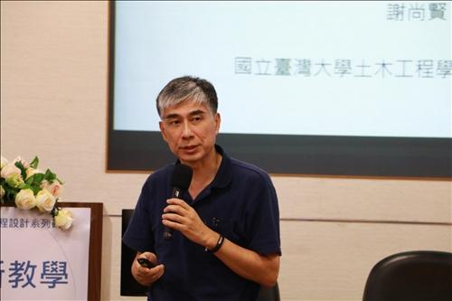 國立台灣大學土木工學系謝尚賢主任蒞校, 分享跨領域合作之創新教學
