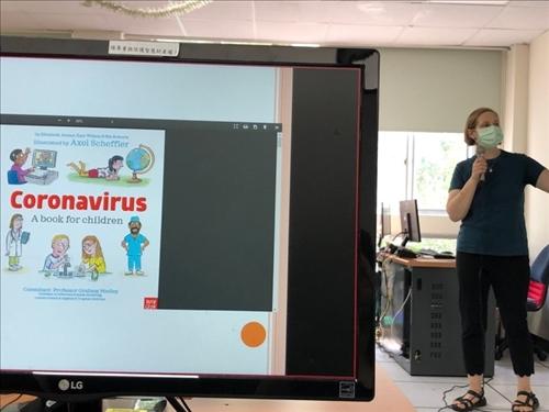 講者介紹因新冠肺炎而出版的兒童醫學資源