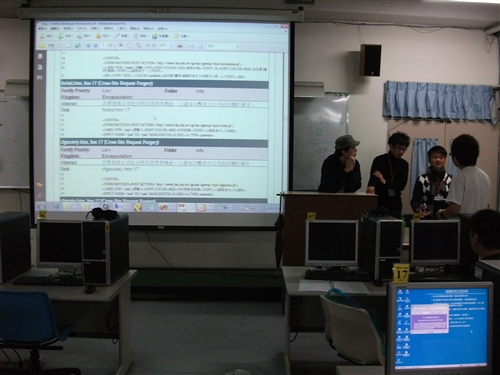 98學年第1學期第2次資訊中心資訊安全服務隊教育訓練