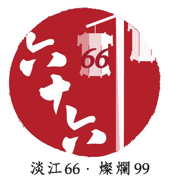 螢幕用600pix-中文