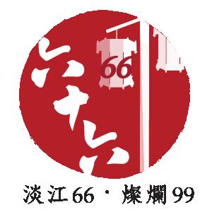 螢幕用300pix-中文
