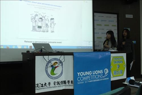 「潮台灣」社群影片分享展創意
