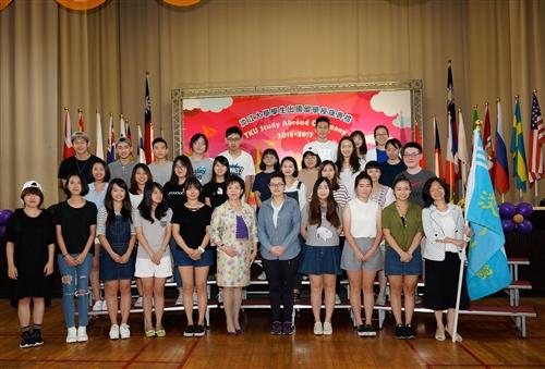 本校舉辦105學年度學生出國留學授旗典禮。