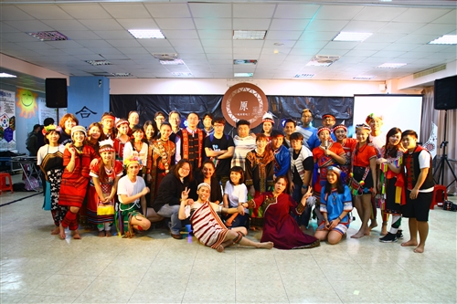 本校成立原住民族學生資源中心並舉辦 《原騷,一起回家吧!》活動。