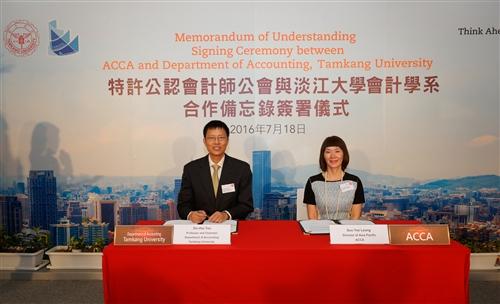 會計系全台首創榮獲英國特許公認會計師公會(ACCA)認證通過。