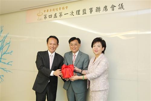 賀!張校長榮任中華卓越經營協會第四屆會長。