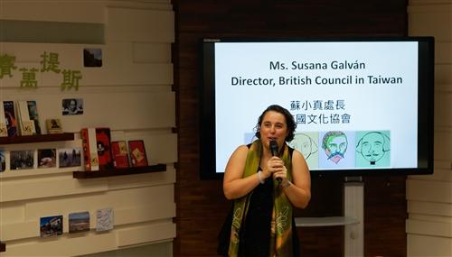 外語學院與覺生紀念圖書館聯手合辦「當莎士比亞遇見塞萬提斯」系列活動。