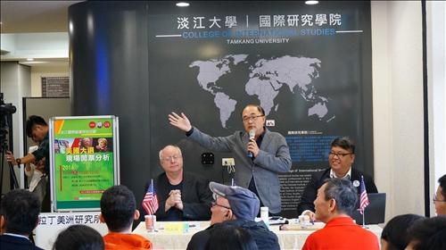 專家學者聚焦東亞區域安全與發展、美國總統大選分析