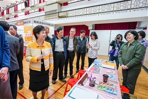 本校與新北市政府聯合舉辦2016年校園徵才博覽會。